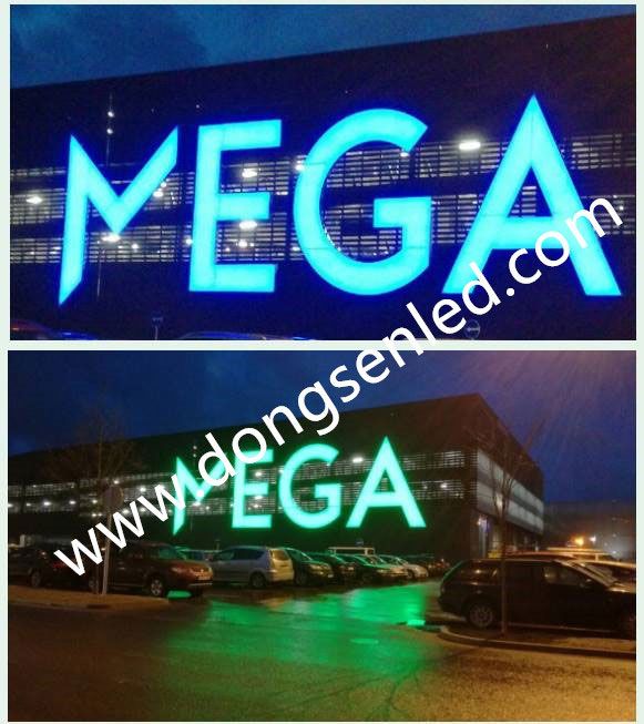 MEGA Shopping Mall in Lithuania